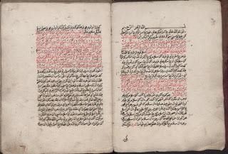 Naskah Karya Hamzah Fansuri