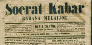 Ilustrasi Bahasa Indonesia