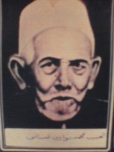 Syaikh Nawawi al-Jawi al-Bantani