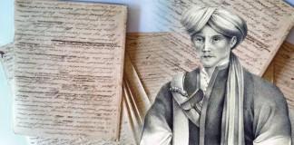 Babad Diponegoro, Karya Autobiografis yang Diakui UNESCO
