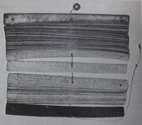 Kepustakaan Lontar, Rekaman Sastra dan Sejarah Nusantara