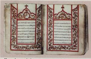 Manuskrip La Galigo atau Sureg Galigo
