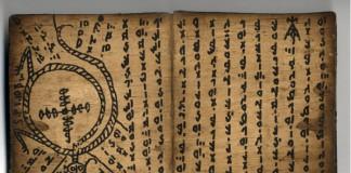 Aksara Batak, Aksara Nusantara yang Terancam Punah