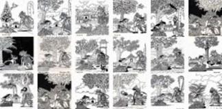Pawukon, Kalender Tradisional Jawa dan Bali