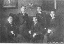 Iwa Kusuma Sumantri