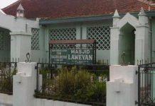 Masjid Laweyan, Masjid Tertua di Kota Solo
