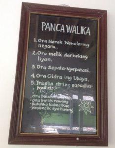 Panca Walika