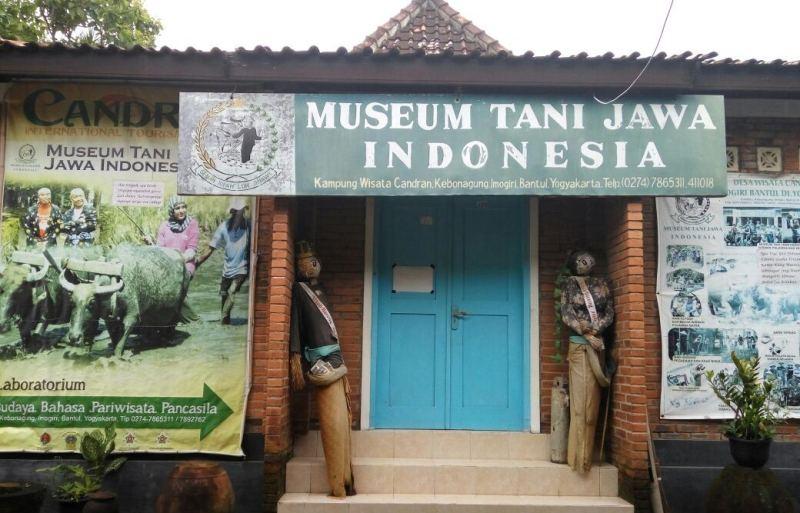 Museum Tani Jawa