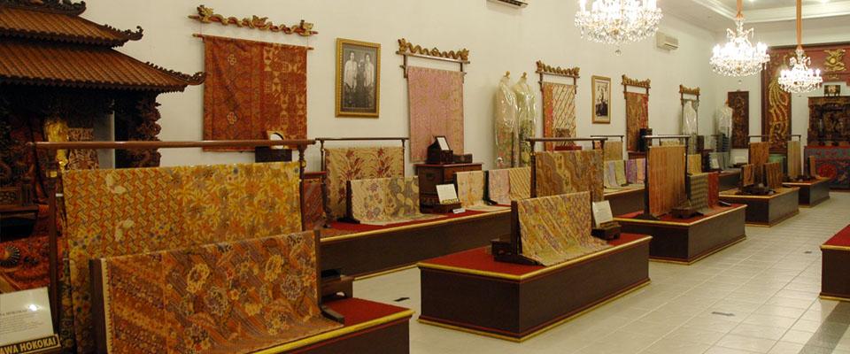 Museum Batik Danar Hadi