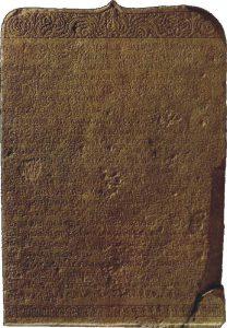 Prasasti Canggal ditemukan di Candi Gunung Wukir