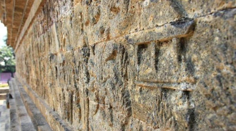 Relief Candi Jawi