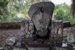Situs Batu Batikam