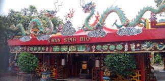 Kelenteng Kwan Sing Bio